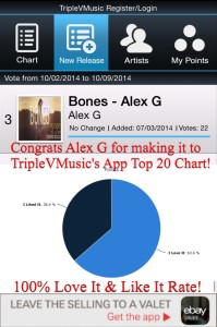 Alex G Music Promotion App